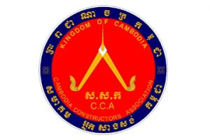 CAMBODIA CONSTRUCTION INDUSTRY EXPO