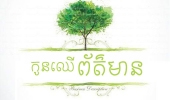3068-tree-logo-design-templates-510×510